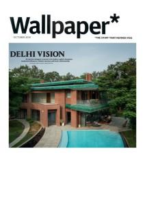 wallpaper_magazine_bharat_aggarwal_photography_morphogenesis_farmhouse_delhi_shalini_misra